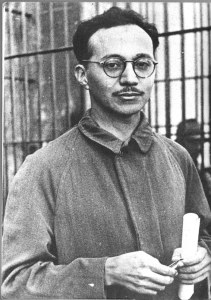 Gregorio Cárdenas (000)